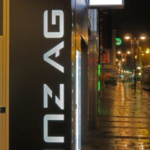 Lichtwerbung für LINZ AG Bestattung auf der Linzer Landstraße